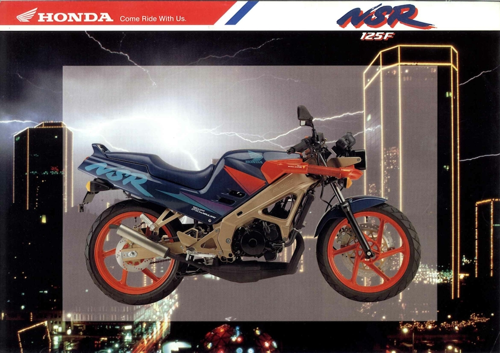 Honda NSR-FII 92 rosso_blu_brochure