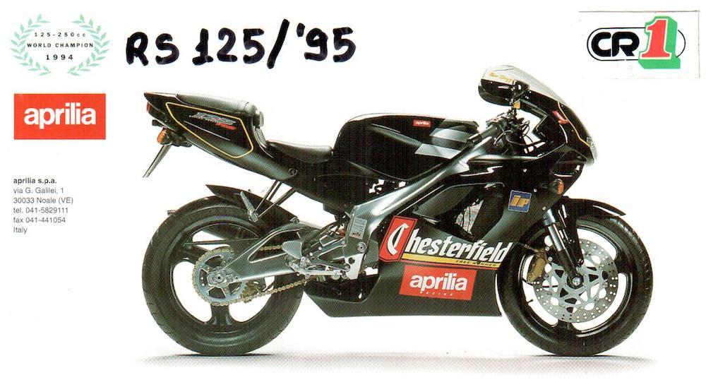 APRILIA RS 125 mod. 1995 chesterfield