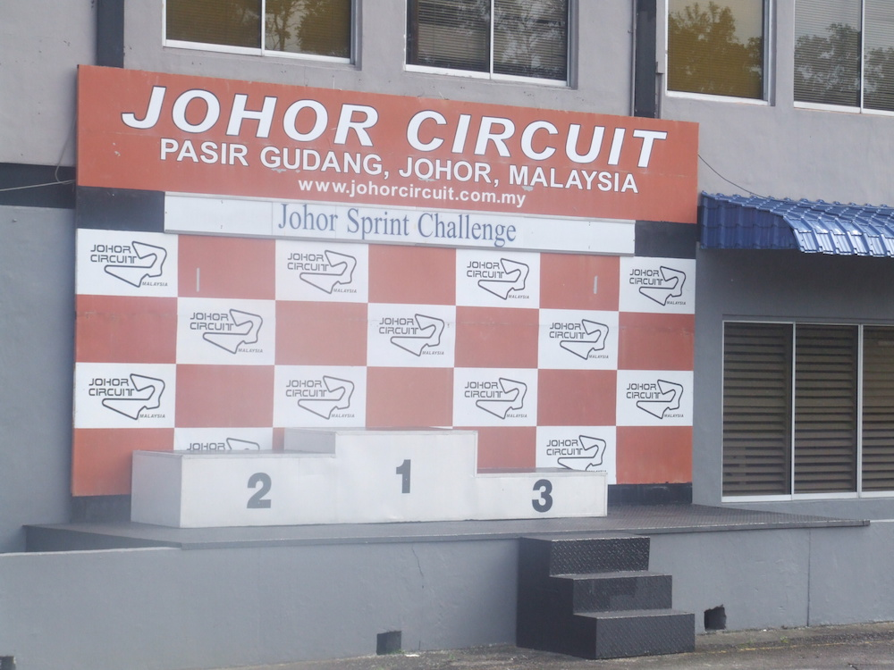 Johor 2