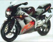 Aprilia-RS-Extrema-1992